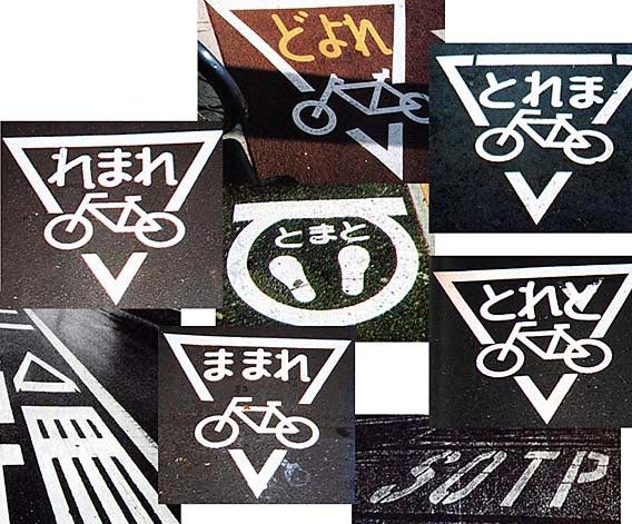 街中でみかけたそそる写真 50体目 [無断転載禁止] [無断転載禁止]©bbspink.comYouTube動画>1本 ->画像>621枚