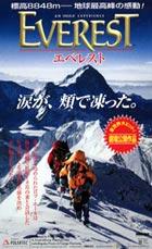 エベレストの高さは8844.43メートル