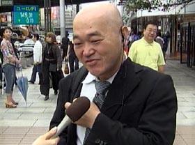 高橋名人、紀子さまご出産についての街頭インタビュー