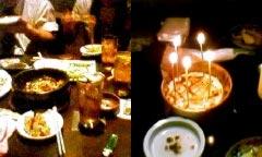 みんなで祝い・豆腐ケーキ