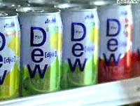 「Dew」CM