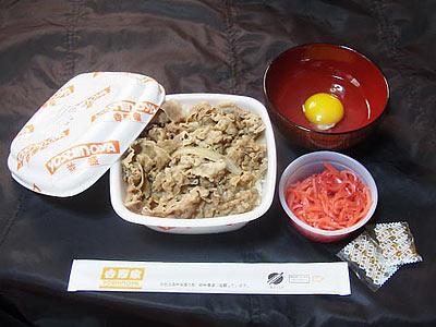 吉野家 牛丼最後の日